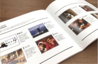 福利厚生制度設計についての冊子